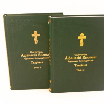 Богослужбова література, Творіиия купити в Дніпропетровську