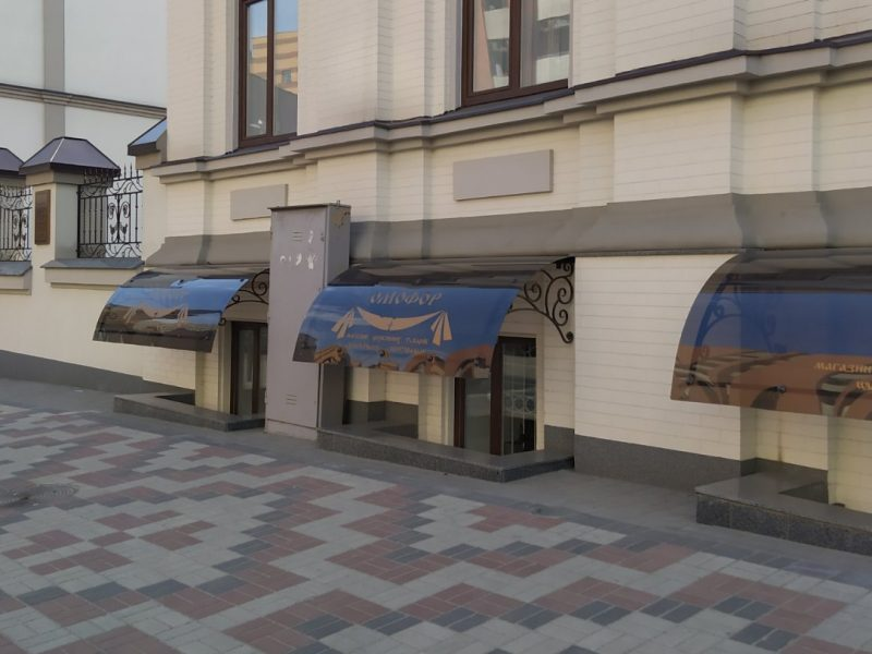 Омофор, Магазин церковних товарів