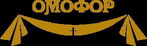 Omofor, Омофор, Магазин церковних товарів
